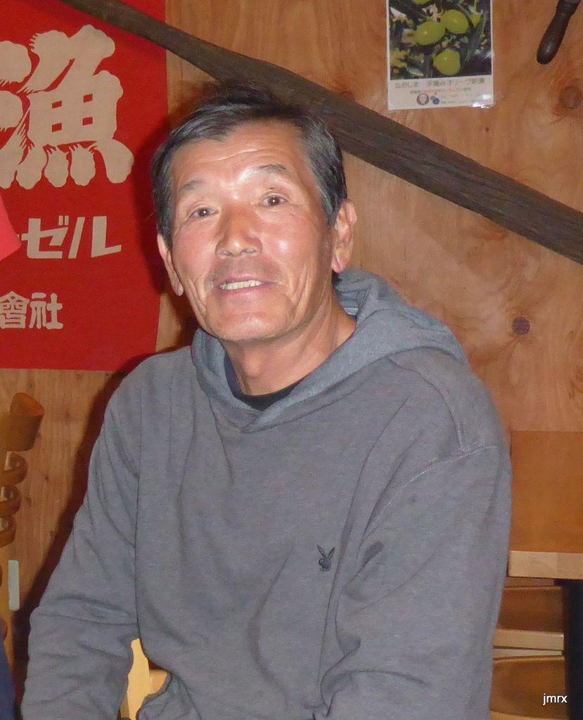 Kakiara San , Kondo San nos plus proches amis japonais. Tannowa Marina au sud de Osaka.