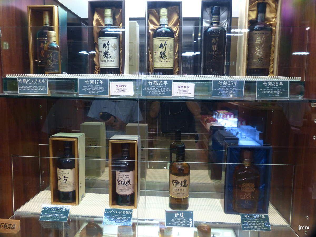 Chez Nikka le whisky Japonais des environs de Sendaï.