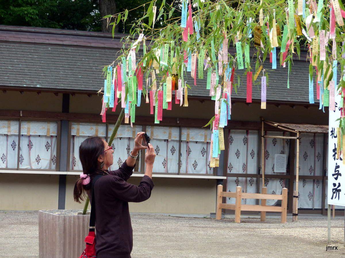 Temple Shinto de Sendaï