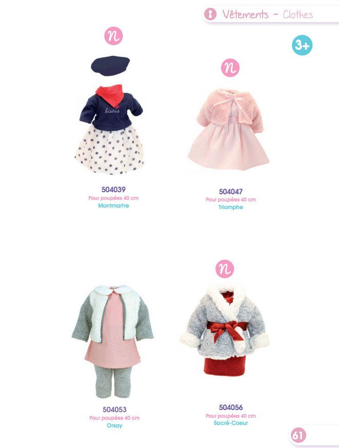 Catalogue Petitcollin 2019