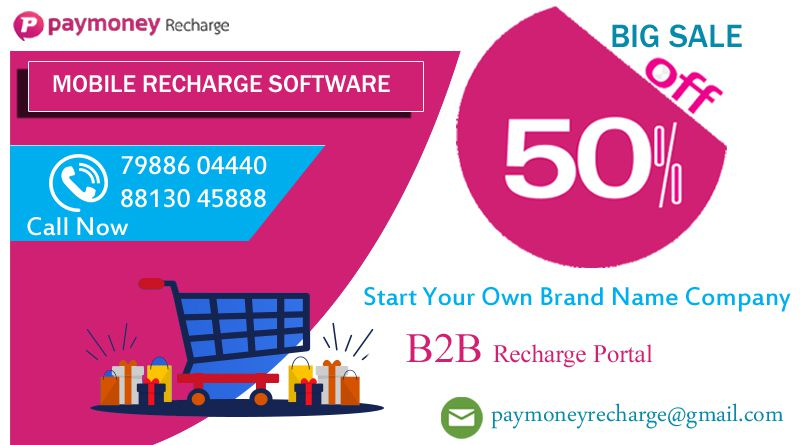 B2B recharge software
