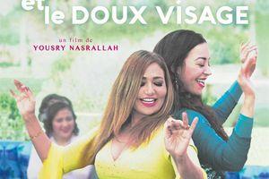 Le ruisseau, le pré vert et le doux visage (BANDE ANNONCE VOST) de Yousry Nasrallah - Le 21 décembre 2016 au cinéma