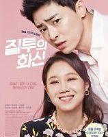 [K-Drama] Jealousy Incarnate