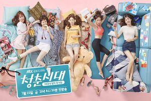 [K-Drama] Age Of Youth