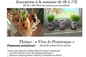 "Centre Aéré 4/11 ans ""VIVE LE PRINTEMPS"" 10-13 avril 2017"