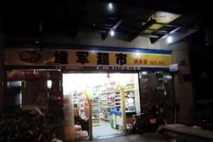 Alibaba veut s'allier aux 6 000 000 de magasins indépendants de proximité : les Mom And Pop Shop,  !