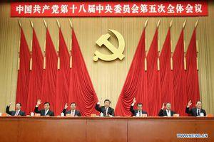 Xi Jinping appelle à diriger le pays sur la base de la loi et de la vertu