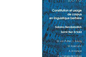 Revue Corpus - Appel à contributions - Corpus et pathologies du langage  - Date limite 1er octobre 2017