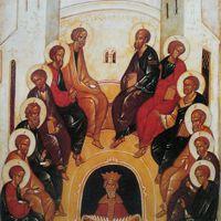 Homélie de la Pentecôte (2017)