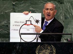 Selon The Guardian, Netanyahu a menti à propos de la menace nucléaire iranienne comme l'attestent des documents secrets du Mossad