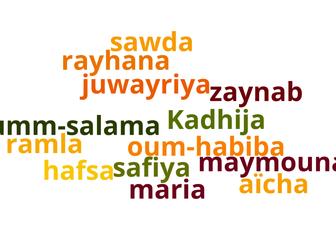Sawda bint Zam'a, seconde épouse du prophète Mohamed