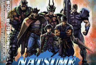 [2005] Hiroyuki Iwatsuki, le son de Natsume