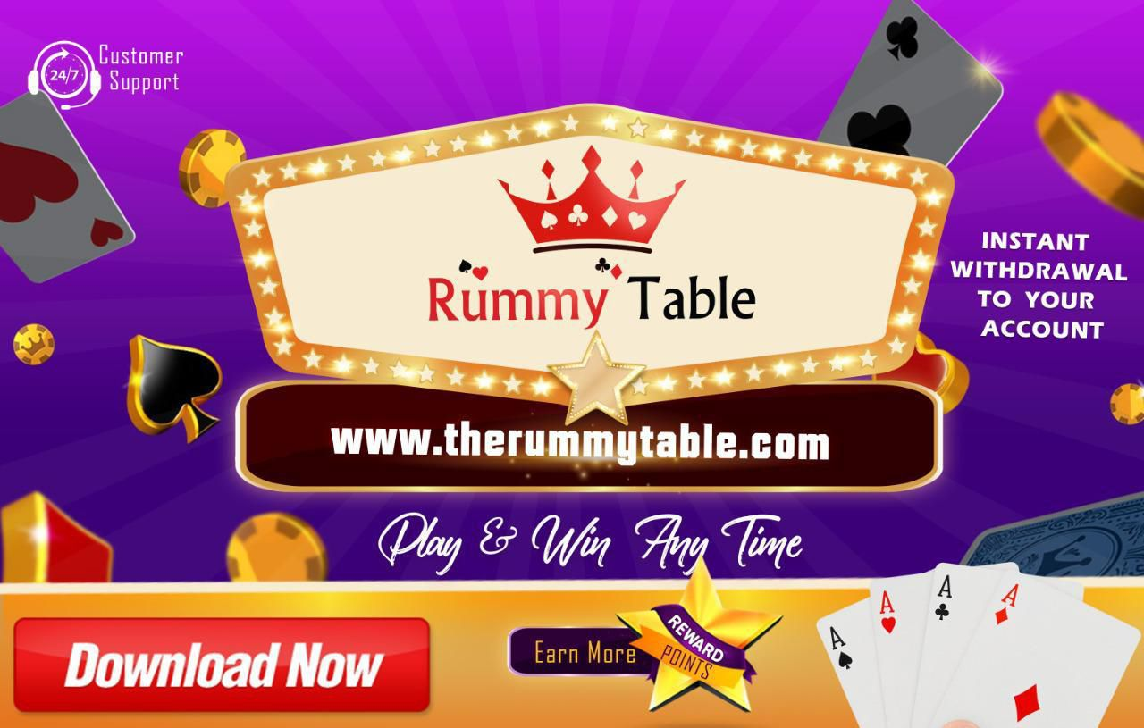 the rummy table