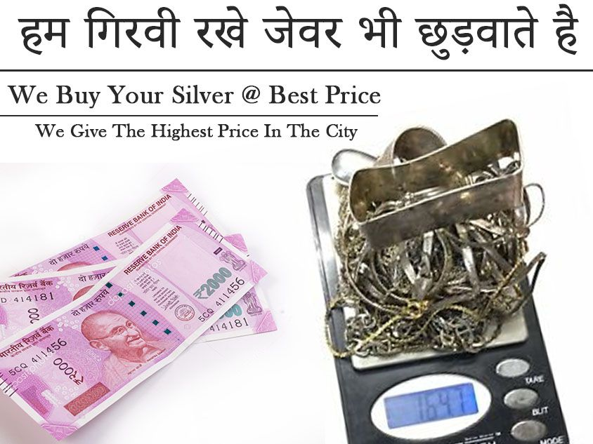 Silver buyers