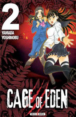 Cage of Eden Tome 2