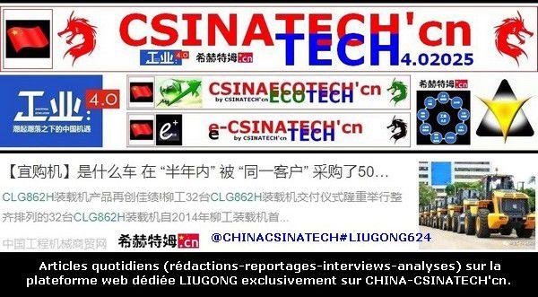 #cirthemcsinatech #csinatech4.02025 #csinatech #cirthem #cirttechyoutube #cirttech #cirthemcirttech