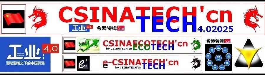 #cirthemcsinatech #cirthem4.02025 #chinacsinatech #cirthem #cirttechyoutube #cirthemcirttech