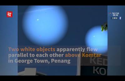 Ovnis filmés à George Town près du complexe Komtar à l'île de Penang en Malaisie