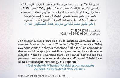 Shaykh Ferkous : « Oui le shaykhTchalabi est connu auprès de nous, qu'ils profitent donc de lui ! »