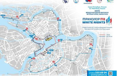 28 ème white nights marathon Saint Petersburg : juillet 2017