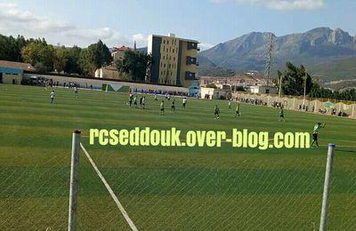 Coupe d'Algérie 1er tour régional