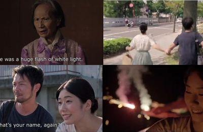 Lumières d'été, se souvenir d'Hiroshima