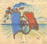 """""""Vive ma France !"""" Par Antoine Manessis – réponse à ceux qui diabolisent la députée FI Danièle Obono."""