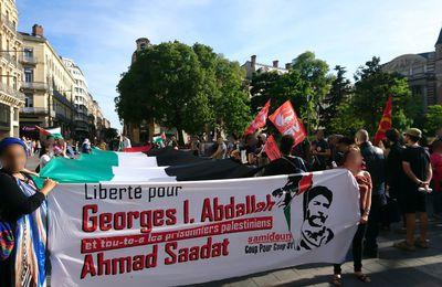 Toulouse : Solidarité avec les Prisonniers Palestiniens en grève de la faim !
