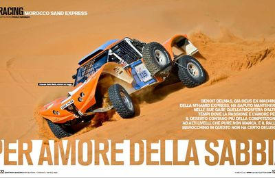 Les remerciements et Les bonus du M'hamid Express 2017 et du Morocco Sand Express 2016