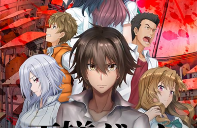 King's Game The Animation arrive en simulcast chez Wakanim