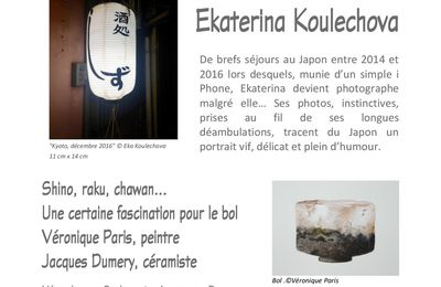 Japon, y'a pas photo, Ekaterina Koulechova. Shino, raku, chawan... une certaine fascination pour le bol, Véronique Paris, Jacques Dumery