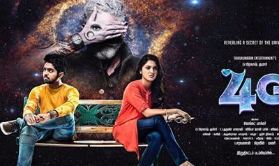 "GV PRAKASH NEXT MOVIE ""4G"""