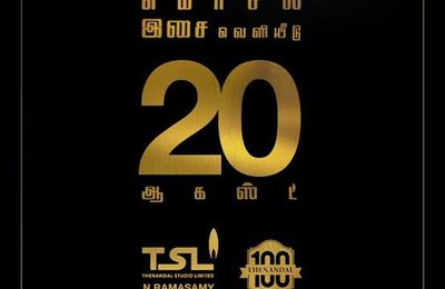 MERSAL AUDIO LAUNCH LE 20 AOÛT 2017