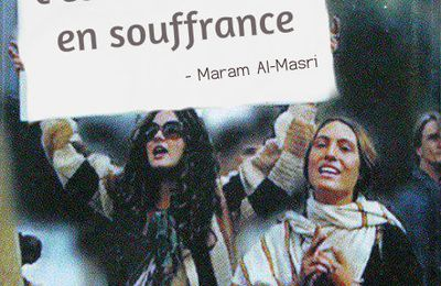 Poème slogan - Maram Al-Masri