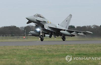 """Exercices militaires aériens conjoints Etats-Unis - Royaume-Uni - Corée du Sud """"Invincible Shield"""" : un avant-goût de conflit"""