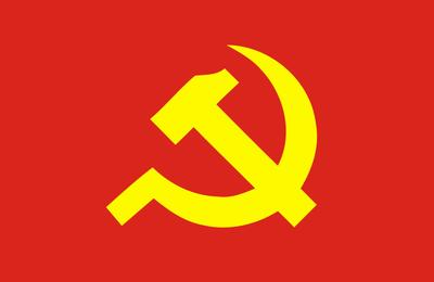 Viet Nam : conférence nationale sur les tâches de contôle et de supervision dans le parti