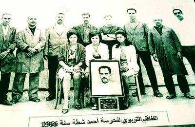 Une photo des pionniers de l'enseignement dés l'indépendance.