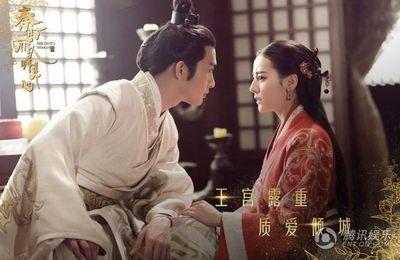 The king's woman - Episodes 20 à 24