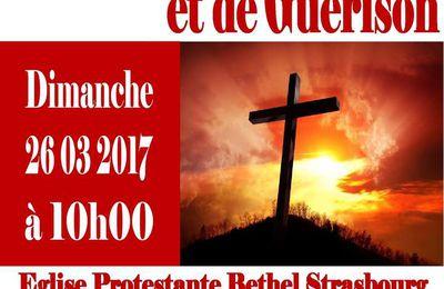 Invitation au séminaire de miracles et de guérisons en Alsace le dimanche 26 mars 2017
