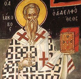 Divine liturgie orthodoxe selon Saint Jacques (extraits)