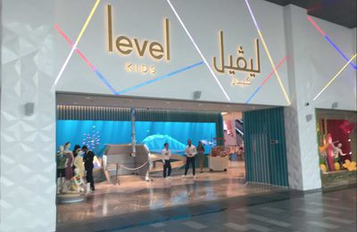 Level , le grand magasin premium dédié aux enfants