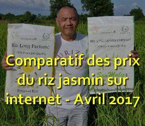 Comparatif des prix du riz jasmin sur internet - Avril 2017