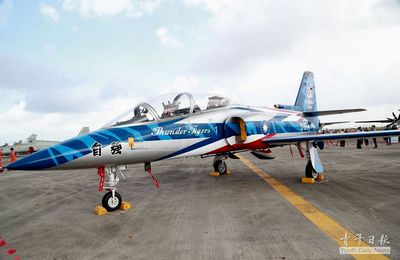 """AIDC AT-3 """"Tzu Chung - Fighter Training Group - """"Thunder Tigers"""" aerobatic display team - Special marking 2017"""