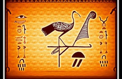 BONNE ANNÉE 2017 EN HIEROGLYPHES