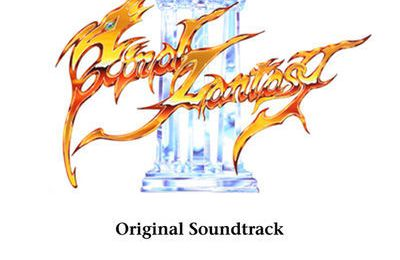 Final Fantasy III - The Original Soundtrack