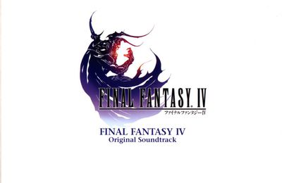Final Fantasy IV - Original Soundtrack [Album][Mp3][DS Remastered][FF4][OST]