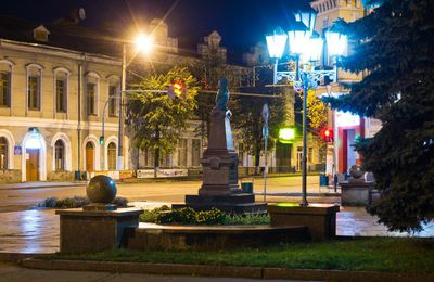 Five choices for Valentine's in Zhytomyr