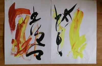 Calligraphies couleur de 2005