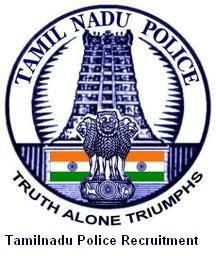 TN Police Result 2017 - Tamil Nadu Police Department Exam Result