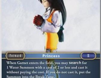 Carte : Grenat (3-152S)